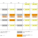 【臨時休業日あり】6月の営業日 & 出店予定