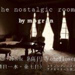 mogran展示「the nostalgic room」
